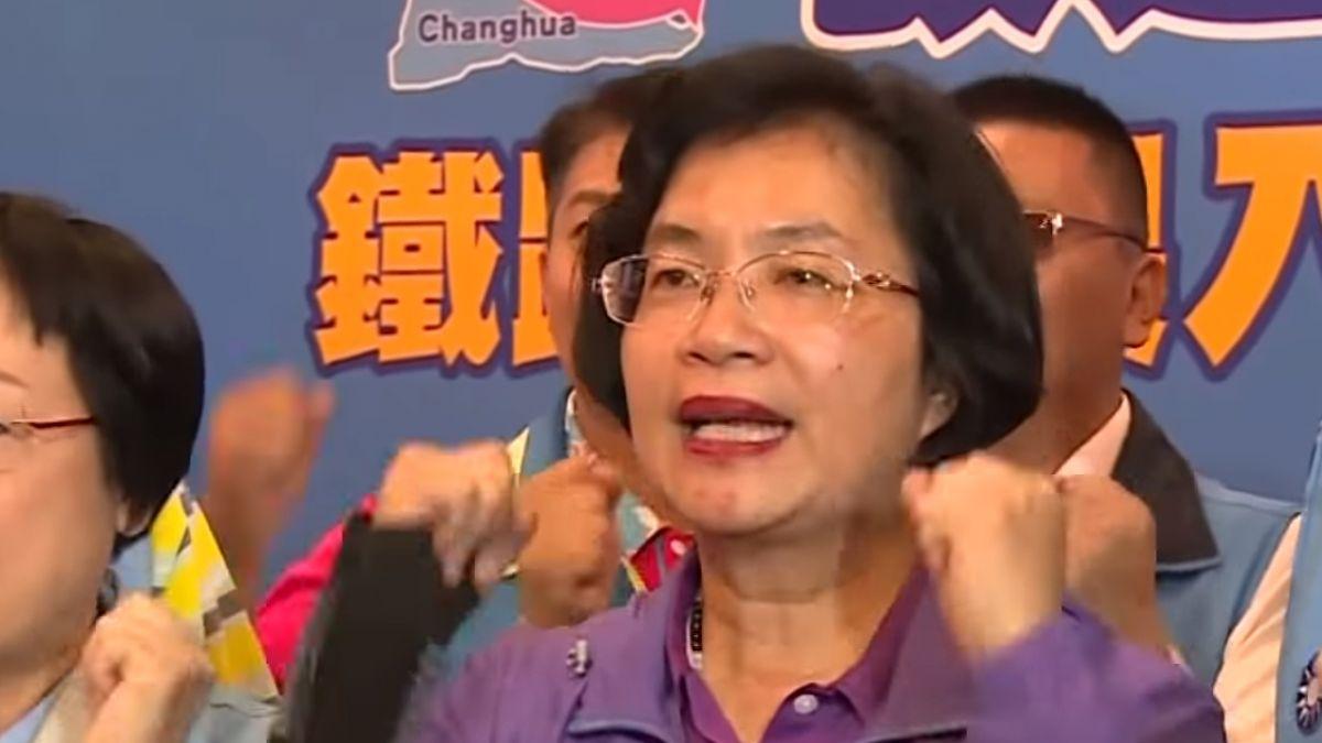 王惠美首端政見  主打交通建設「改造彰化」