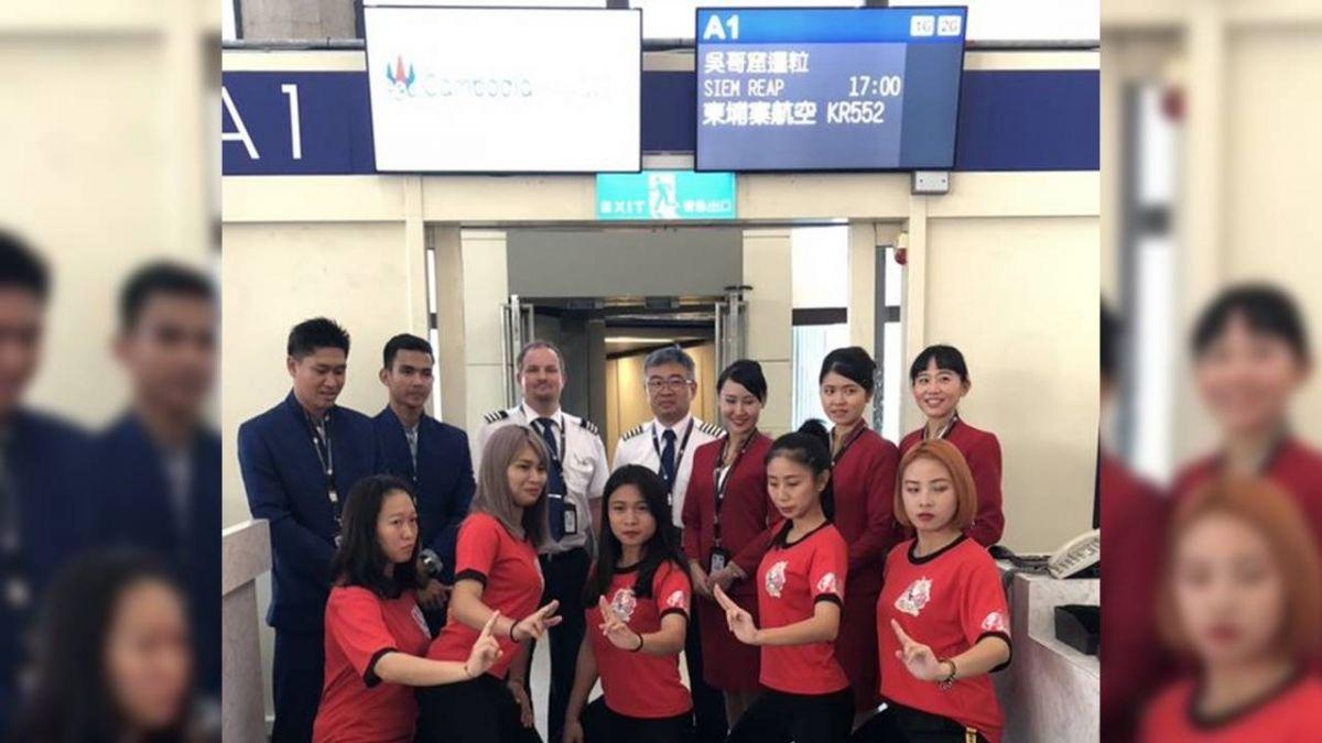 看準觀光商業市場  柬埔寨航空首航台北