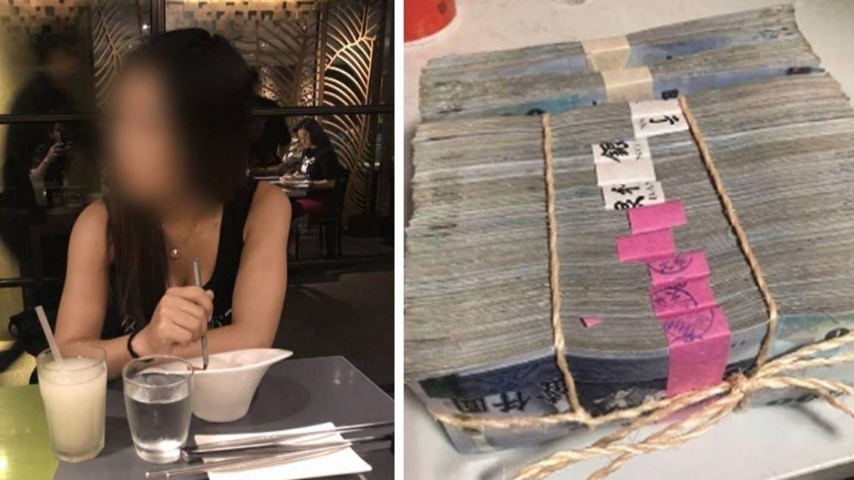 【獨家】女友1個月狂花51萬…還偷120萬神隱!男心碎求情:快回來