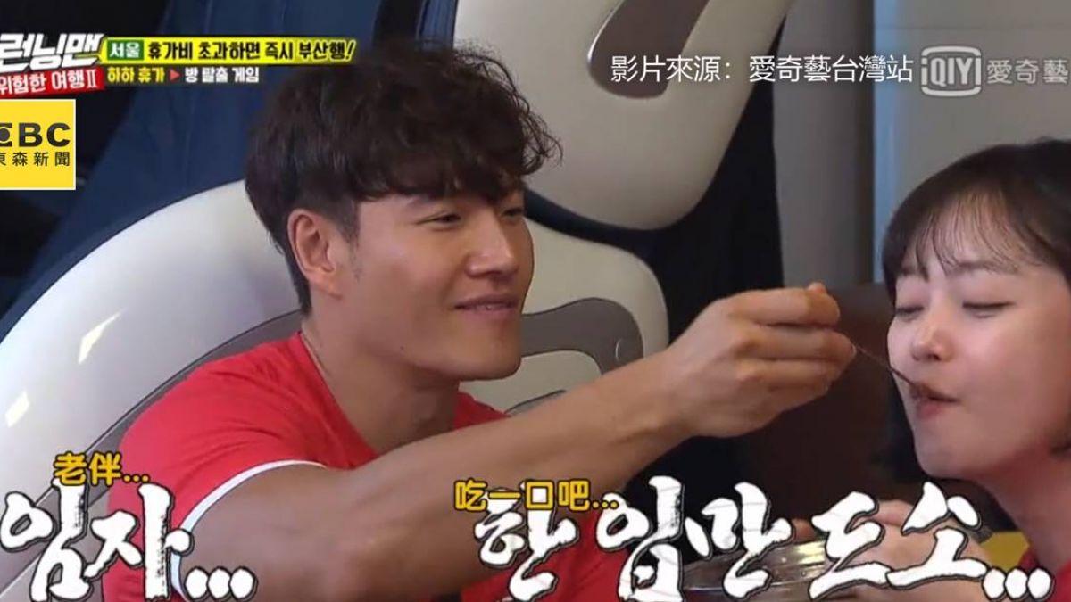 【影片】《RM》誕生新CP?全昭旻討飯飯 嬌喊「老公」讓金鐘國好害羞
