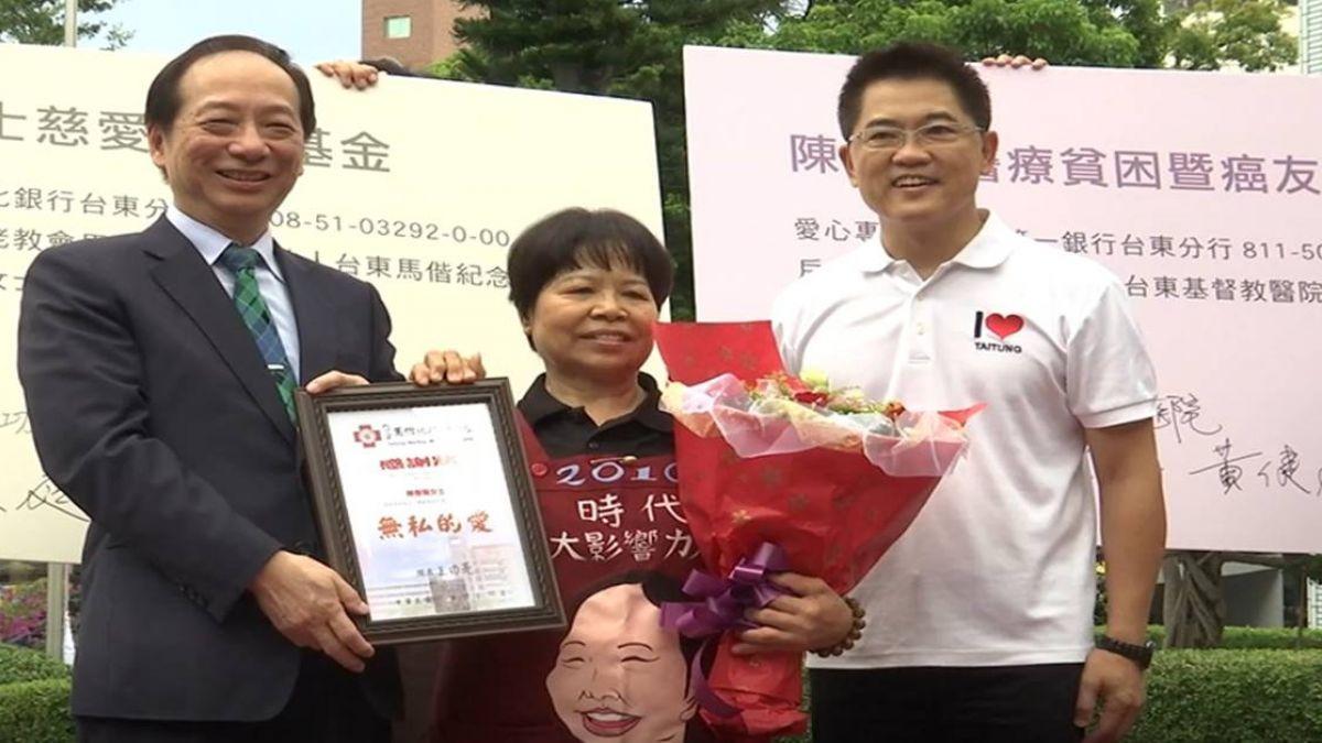 【影片】獲頒感謝狀!陳樹菊捐1600萬「是時候回饋台東」