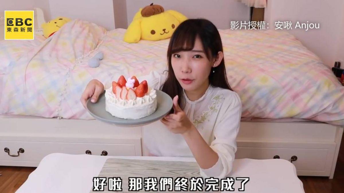 【影片】壽星動起來!自己的蛋糕自己做 DIY少女心爆棚草莓生日蛋糕