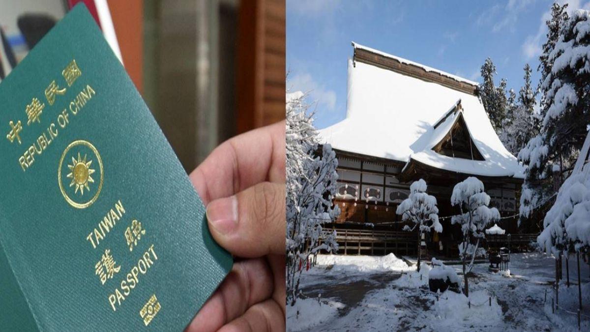 全球最好用護照!這個國家第1名 台灣第29名