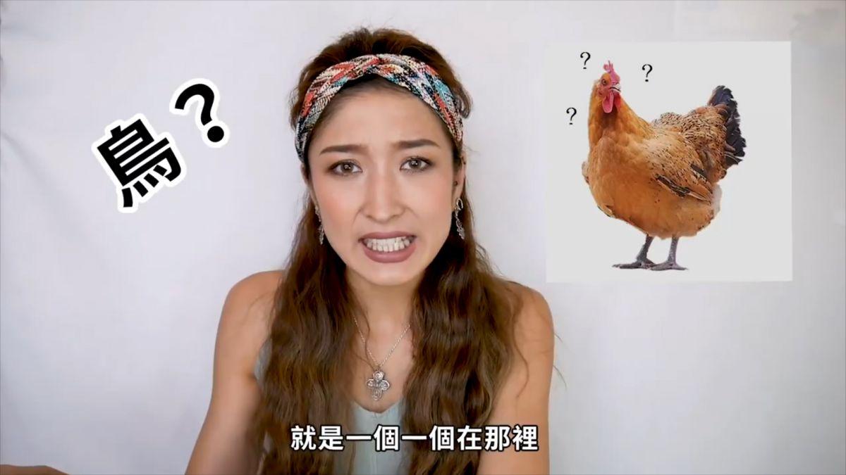 【影片】市場倒吊脫毛雞把櫻花妹嚇歪! 她點出台日差異:你們很厲害