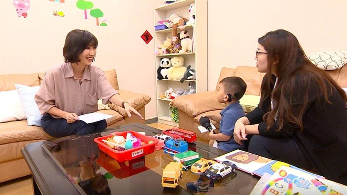 【影片】東森傳愛 主播公益募集任務 協助陪伴聽損兒長大
