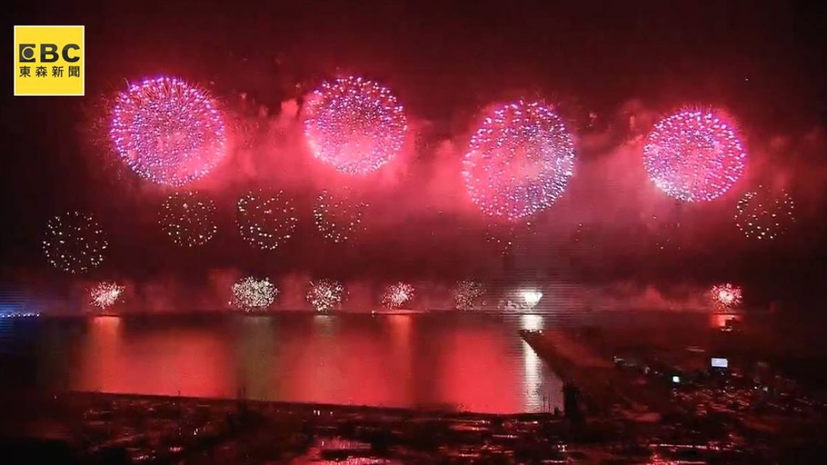 【影片】繽紛雙十 璀璨花蓮! 3萬806發焰火閃耀太平洋