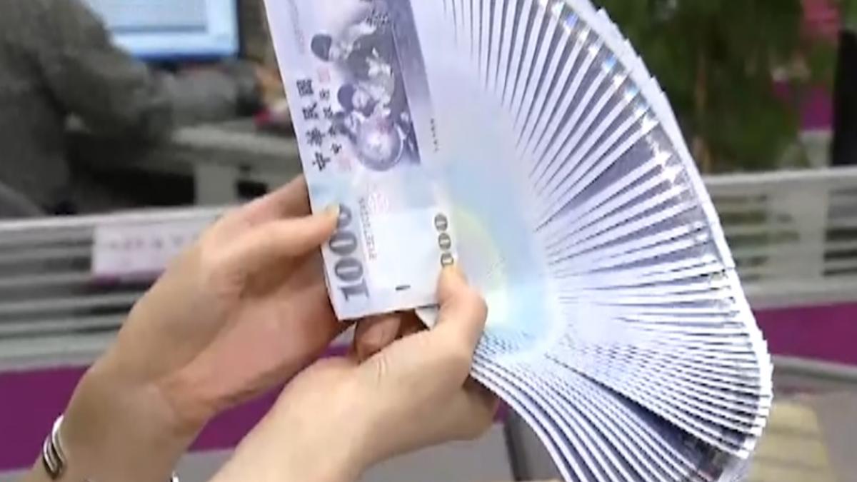 股匯雙殺 央行信心喊話:新台幣仍維持動態穩定