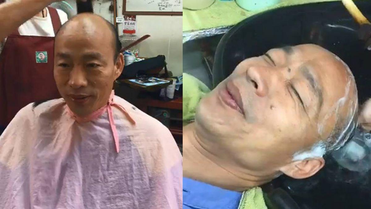 【影】韓國瑜理髮直播狂吸7萬人 反虧:不知道蘇貞昌怎麼洗頭?