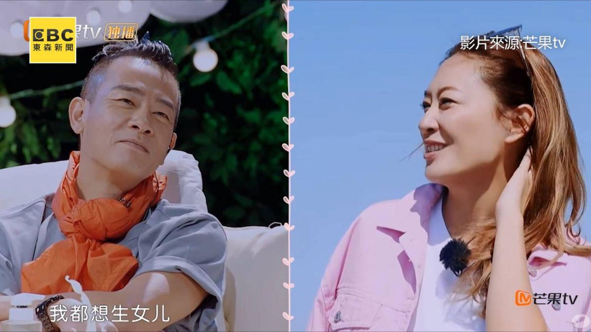 【影片】陳小春罕見告白「老婆我想妳」應采兒回答震驚全場