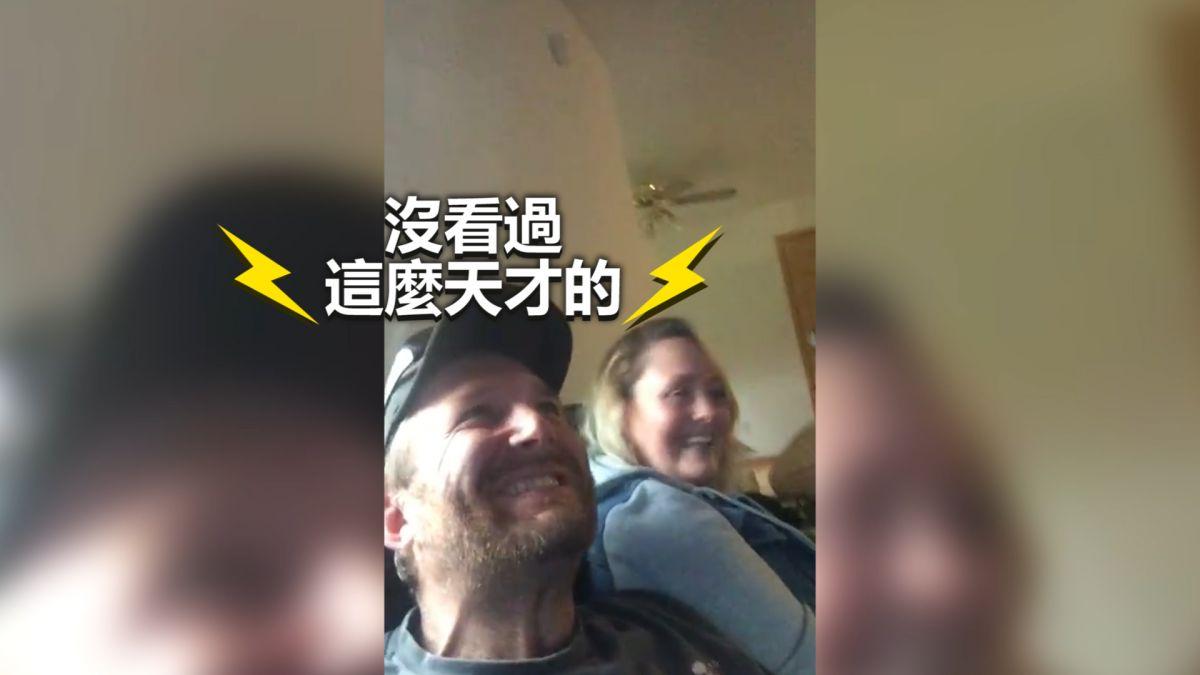 【影片】他問「E-y-e-s」怎麼唸?女友腦筋卡住 瘋狂鬼打牆 網友笑爆