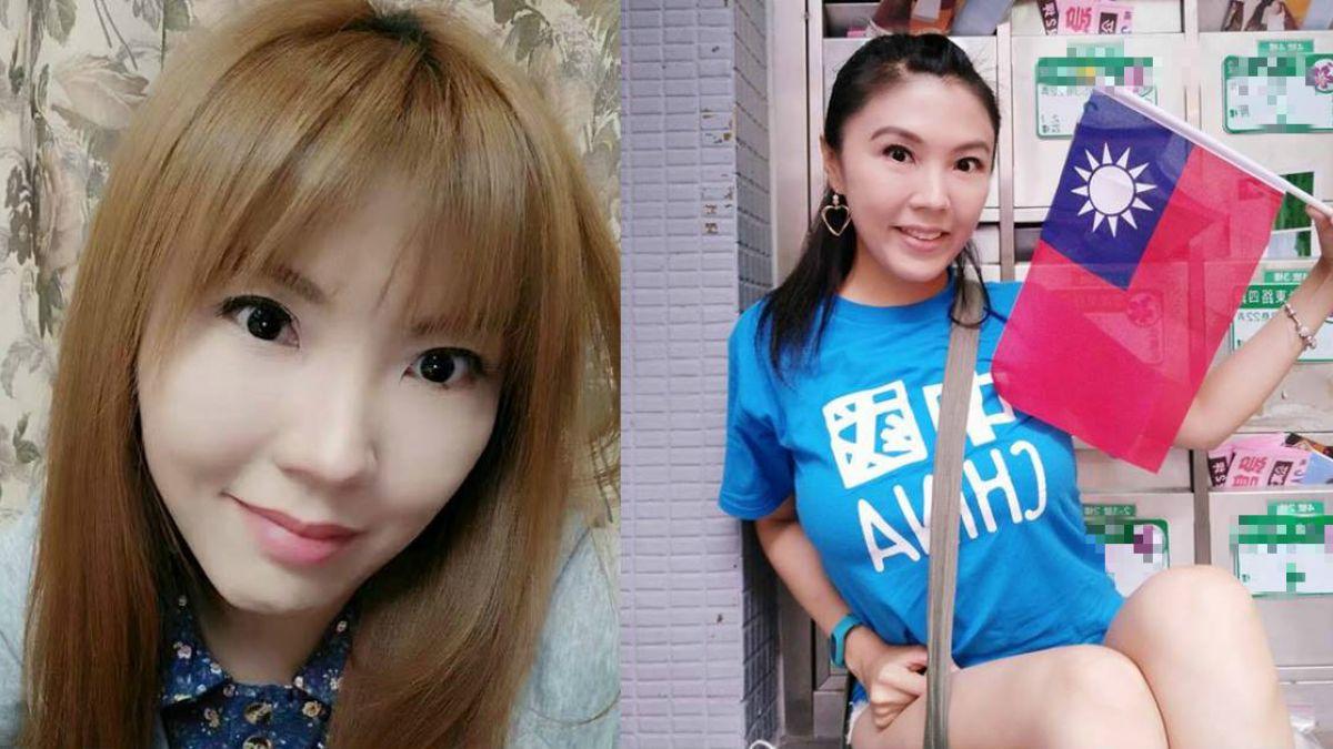 劉樂妍揮舞國旗網狂酸 舉3點自豪:我和周子瑜不一樣!