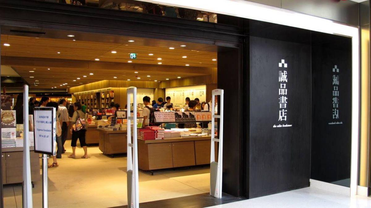 誠品書店拍板 進軍日本市場