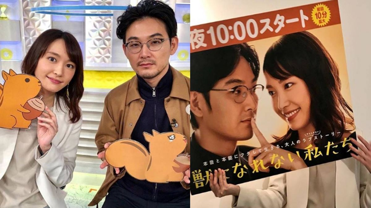 日本國民老婆下跪道歉 新垣結衣新劇收視高