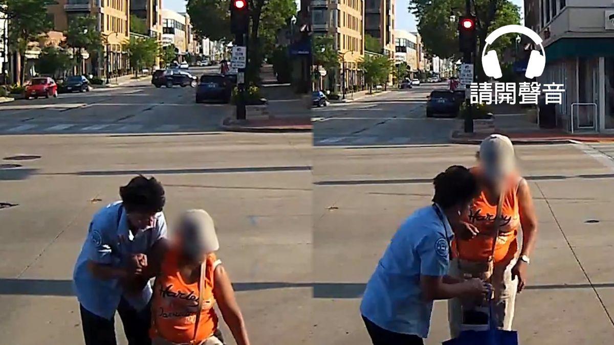 【影片】婦柱拐杖重摔在地!女司機霸氣衝去 下一秒感動眾人