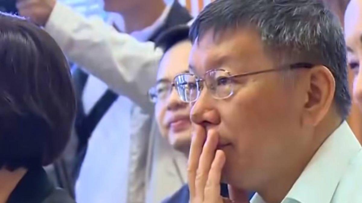 近期公布選舉財務 柯嗆丁、姚「快回去整理帳目」