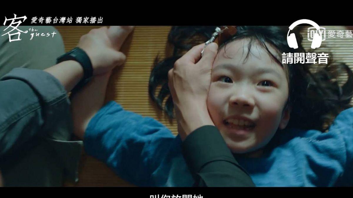 【影片】太會演!8歲女童遭附身爆粗口 下秒倒地抽搐網友全看傻