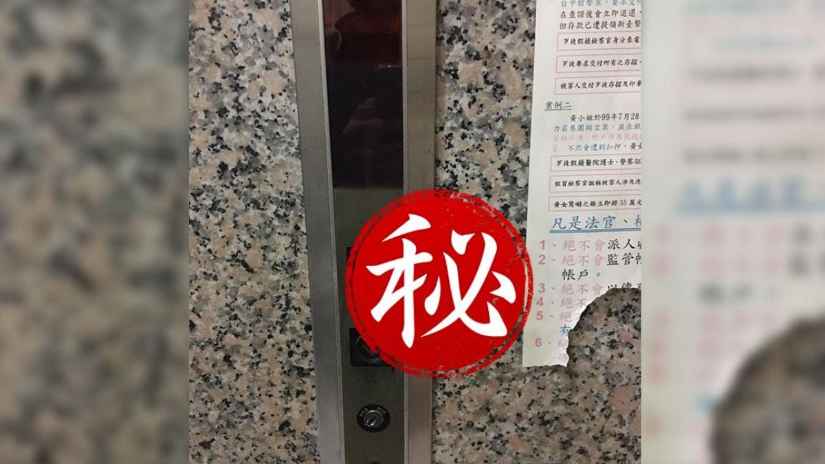 他分享自家「電梯小姐」照片 網嚇傻:工讀生出來喔!
