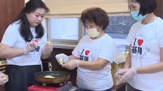 【影片】暖心選戰小禮 林右昌夫人「手作餅乾」