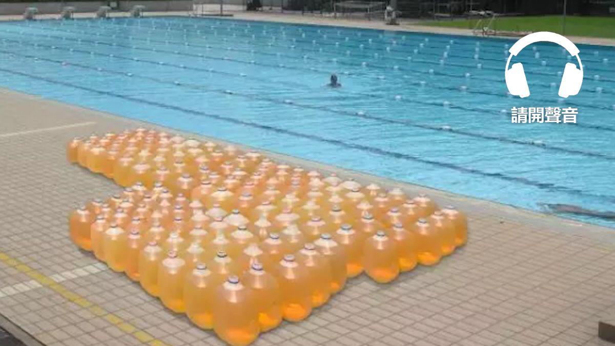 【影片】泳池有多少尿液?可能有491升 奧運選手:大家都直接尿...很正常