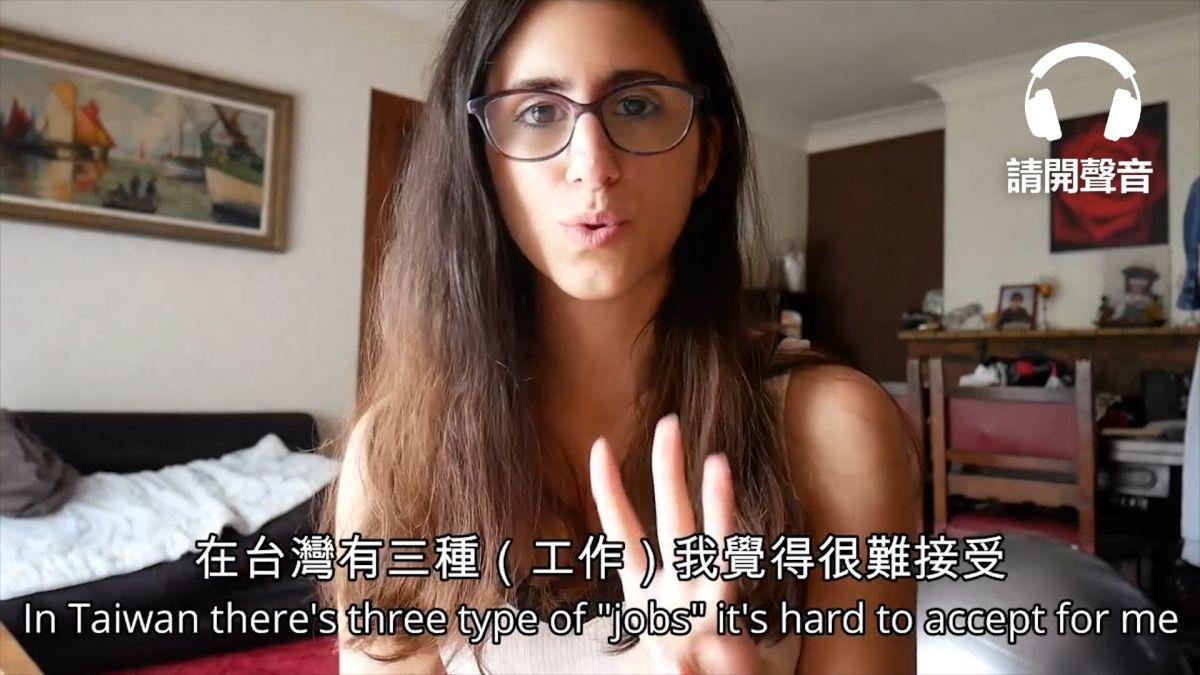 【影片】台這三種工作讓外國人嚇一跳 她講到哽咽:真的很辛苦