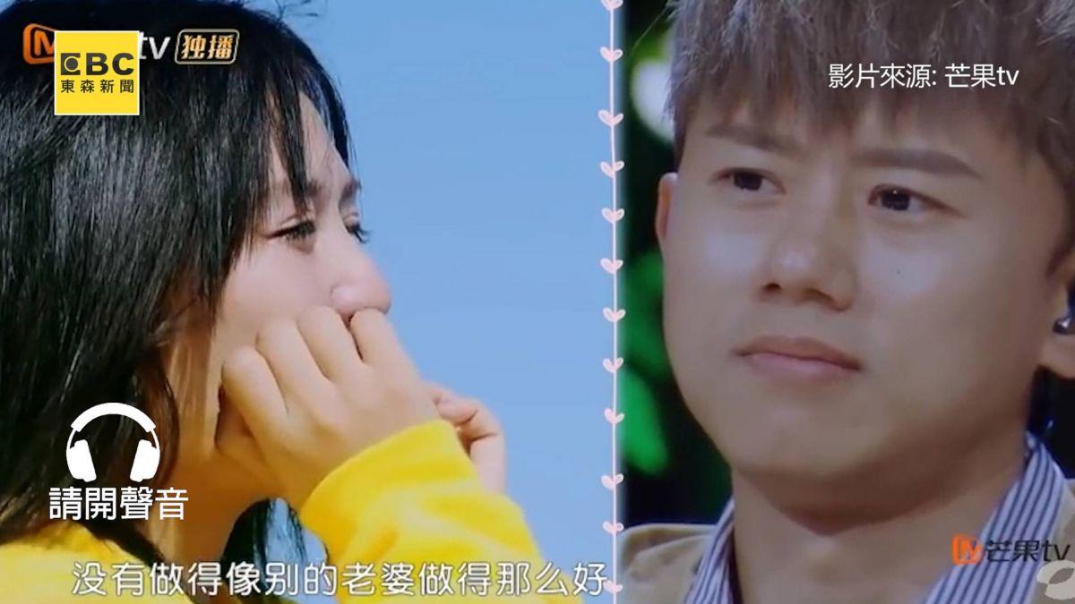 【影片】超感人!謝娜告白老公泣不成聲 張杰心疼妻子淚流滿面