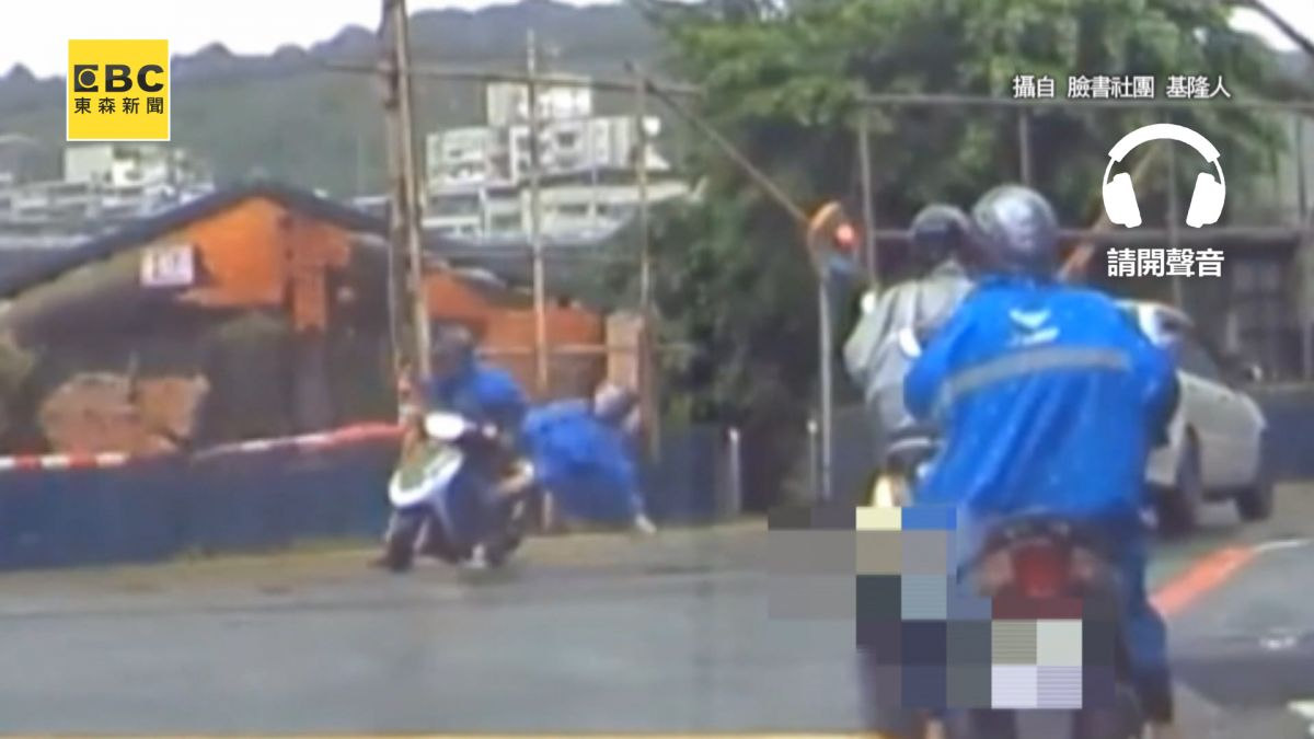 【影片】基隆平交道柵欄「四秒就放下」 機車騎士慘遭擊落