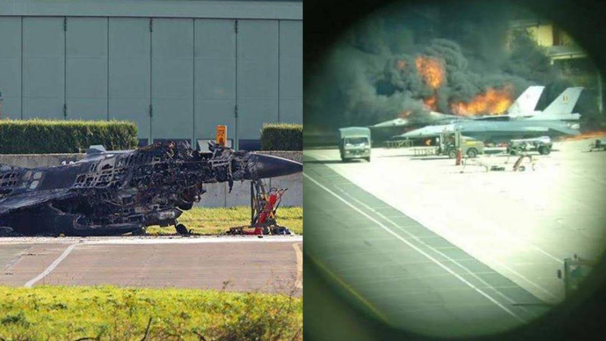 【影】F-16慘遭「火神式機砲」轟成廢鐵!竟是豬隊友幹的