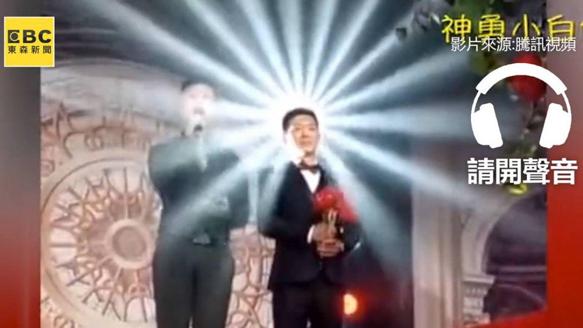 【影片】「佛光乍現」!新郎頭頂閃光宛若神仙 網笑翻:佛系婚禮?