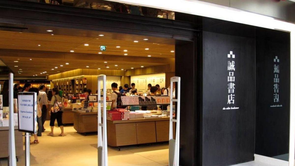 誠品將進駐日本  預計明年秋天開幕