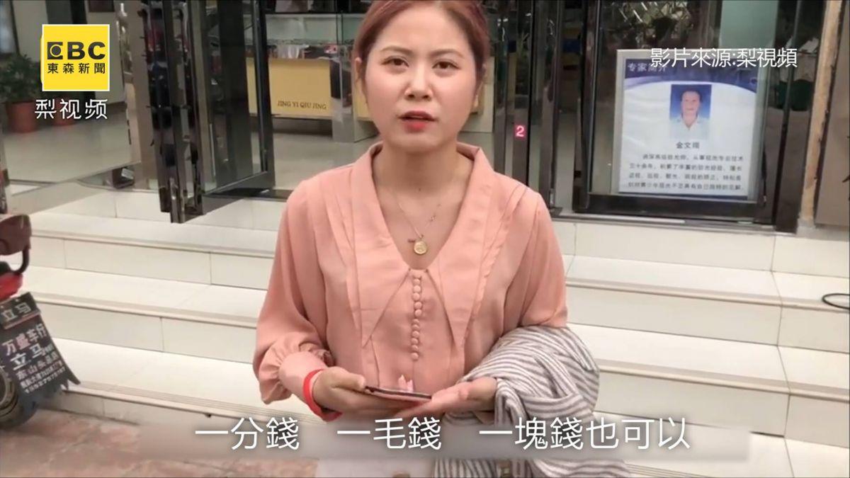 【影片】練膽量乞討?女站街頭要錢 竟稱是在培訓