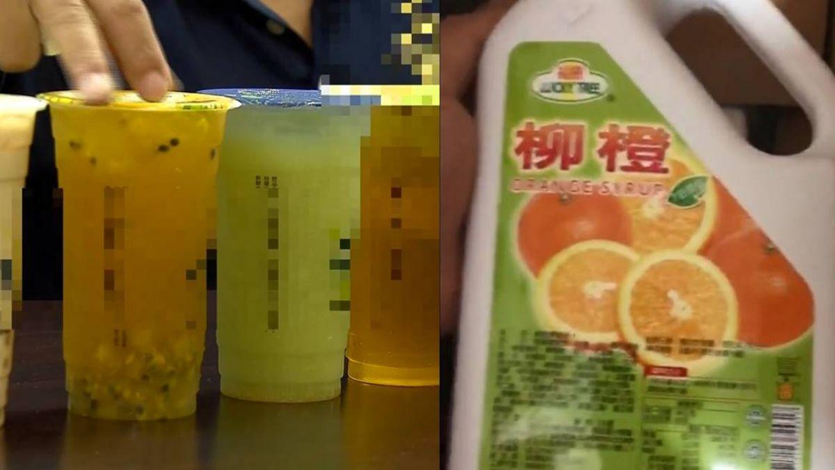 手搖杯標榜「鮮切果汁」 離職員工打臉:都是果漿調的