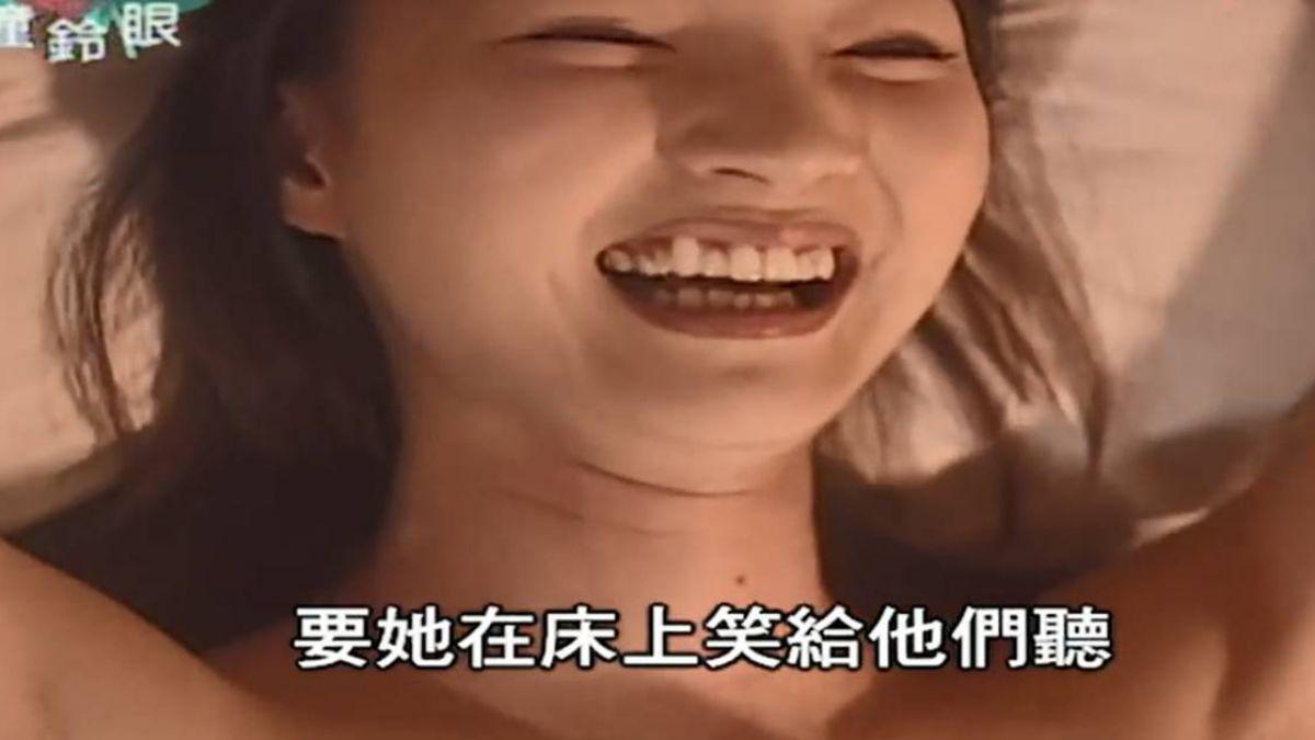 【影】《玫瑰瞳鈴眼》45秒影片被翻出!超狂旁白笑到心裡發寒