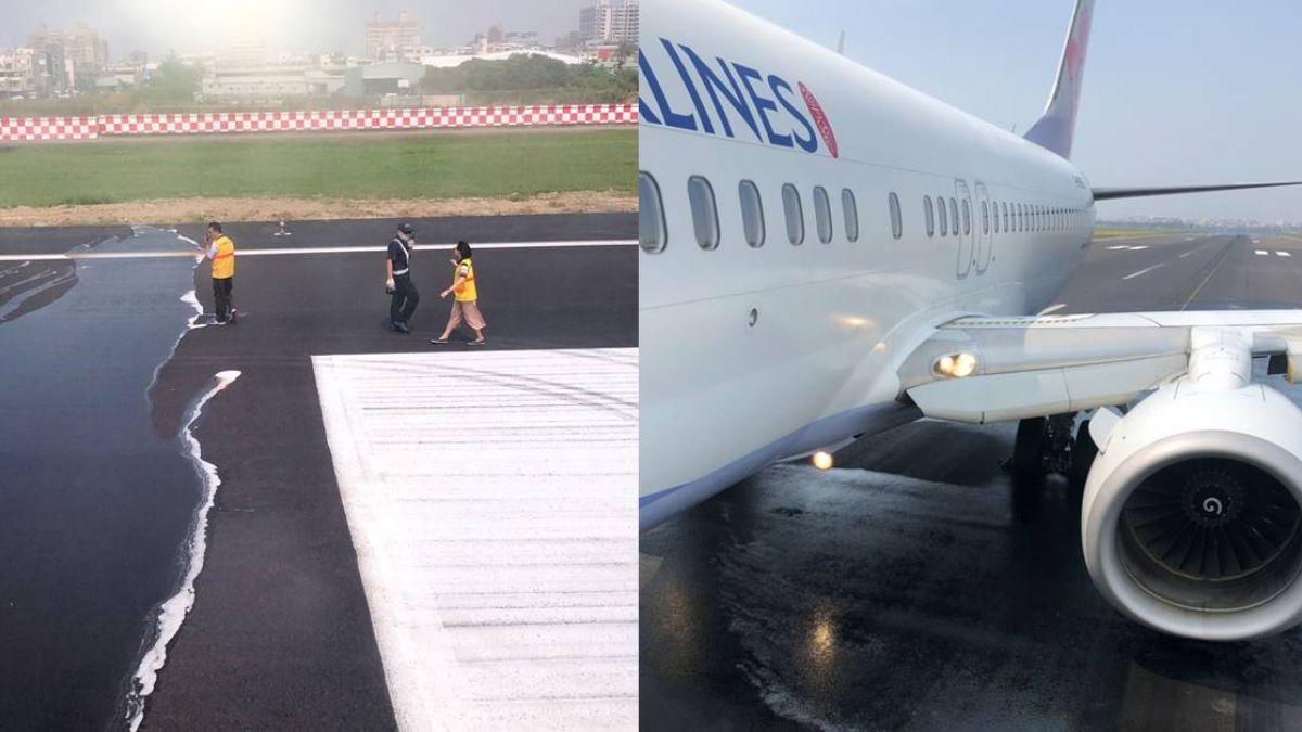華航班機降落驚悚爆胎!機場關至17時 影響逾7千人