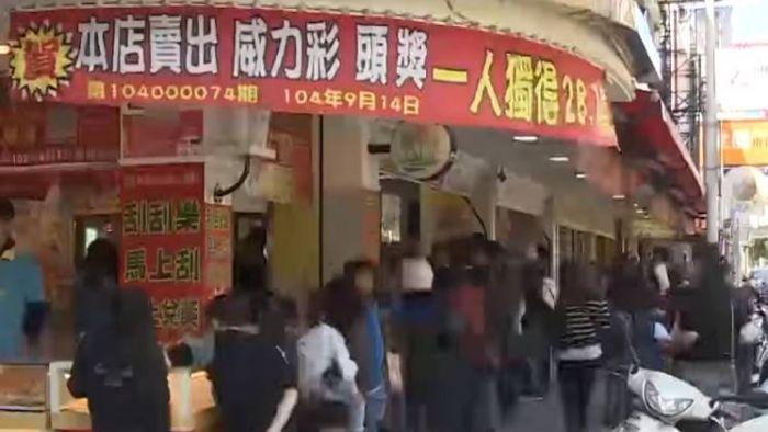 【影】史上槓龜最久!威力彩連42槓 下期上看9億元