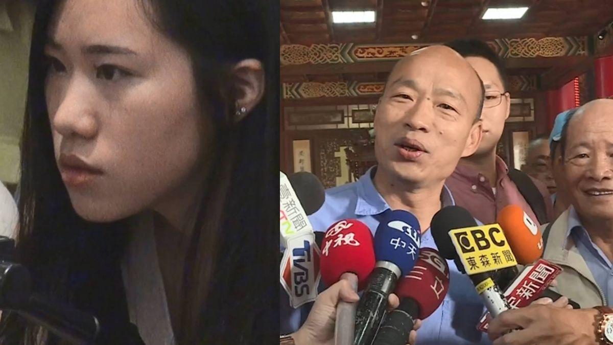 正妹女兒遭熱搜 韓國瑜擇婿開出「五不一要」條件